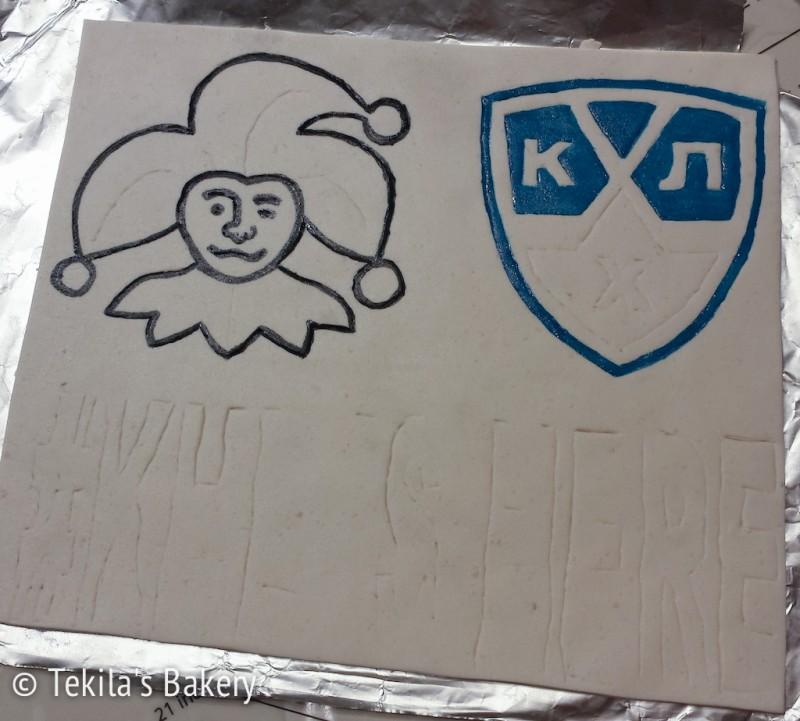 KHL työn alla
